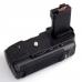 Батарейная ручка для Canon 450D/500D/1000D