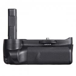Батарейная ручка для Nikon d5100\d5200\d5300\d5500 | MB-D51