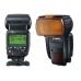 Canon Speedlite 600EX II-RT - купить в Минске