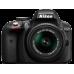 Nikon D3300 Kit 18-55mm AF-P