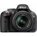 Nikon D5200 Kit 18-55mm VR II - купить в Минске