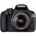 Canon EOS 1200D Kit 18-55mm IS II - купить в Минске