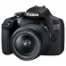 Фотоаппарат Canon EOS 2000D 18-55 IS II - купить в Минске