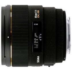 Sigma AF 85mm f/1.4 EX DG HSM Купить в Минске