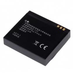 Аккумулятор для экшен камеры Xiaomi Yi