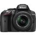 Nikon D5300 Kit 18-55mm AF-P - купить в Минске